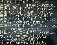 2009-04-27_16-42-52_0.jpg