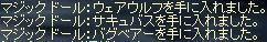 2009-04-28_01-26-42_0.jpg