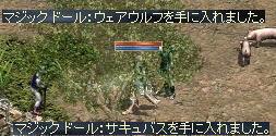 2009-04-29_15-41-39_0.jpg