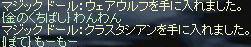 2009-05-09_17-48-28_0.jpg