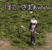 2009-05-09_17-49-22_0.jpg