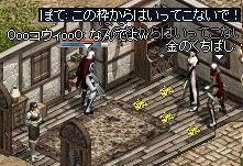2009-05-09_17-49-30_1.jpg