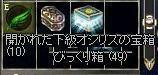 2009-05-09_17-49-40_0.jpg