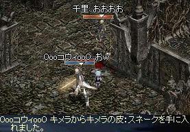 2009-05-17_01-13-31_0.jpg