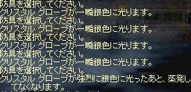 2009-05-17_03-22-16_0.jpg