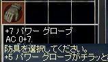 2009-06-03_02-56-38_0.jpg