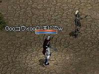 2009-06-17_00-50-16_0.jpg