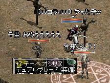 2009-06-17_01-47-40_0.jpg