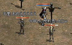 2009-06-17_01-47-46_0.jpg