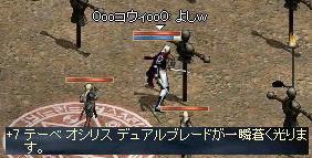 2009-06-17_01-51-28_0.jpg