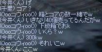 2009-06-17_02-22-14_0.jpg