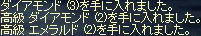 2009-07-27_01-07-56_0.jpg