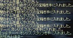 2009-07-29_01-22-09_0.jpg