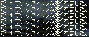 2009-08-10_01-37-02_0.jpg