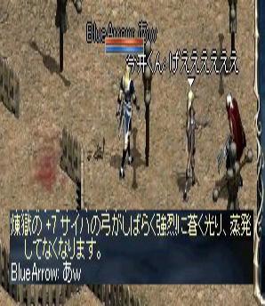 2009-08-10_02-27-42_0.jpg