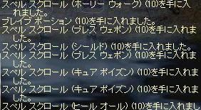 2009-08-23_02-33-50_0.jpg