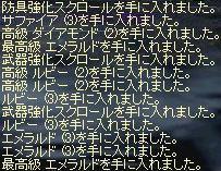 2009-08-24_00-40-01_0.jpg
