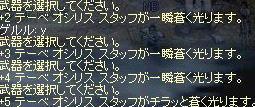2009-08-26_23-40-09_0.jpg
