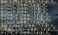 2009-08-28_22-27-26_0.jpg