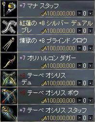 2009-08-29_00-54-50_0.jpg