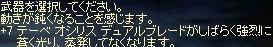 2009-09-06_17-43-58_0.jpg