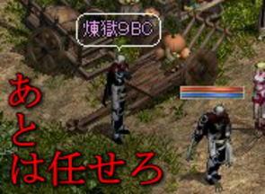 2009-09-07_13-39-41_0.jpg