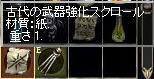 2009-09-07_13-42-56_0.jpg