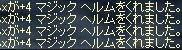 2009-09-10_02-36-38_0.jpg