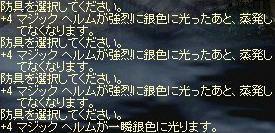 2009-09-10_02-37-06_0.jpg