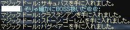 2009-09-13_02-43-32_0.jpg