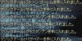 2009-09-24_02-22-15_0.jpg