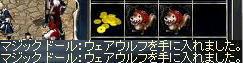 2009-09-24_02-35-20_0.jpg