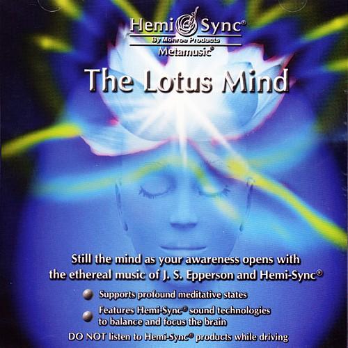 心を静め、ハートを開き、意識の進化をもたらす【ザ・ロータス・マインド】