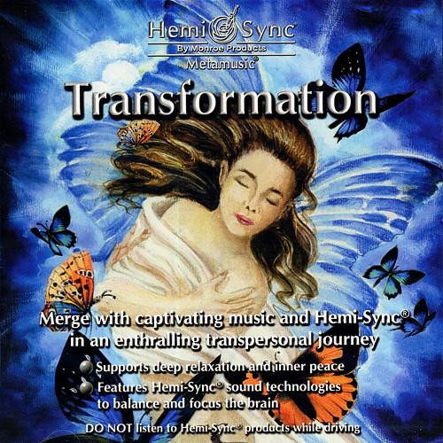 魅惑的な曲想が個を超えた旅へ誘う トランス・フォーメーション