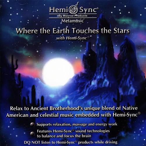 あなたを神秘的な体験に誘う【大地と星の接するところ】