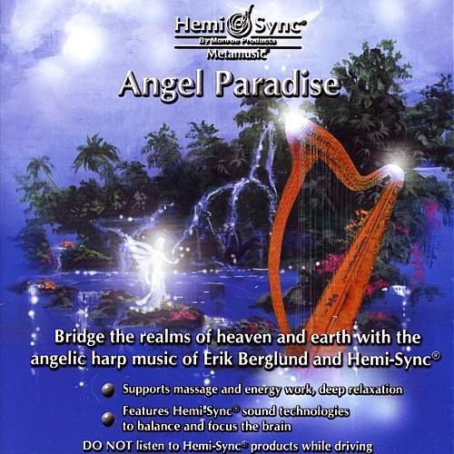 天使の音色が天と地を結ぶ架け橋を作り出す【エンジェル・パラダイス】