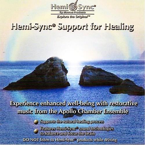 健康の回復に効果的な音楽【ヘミシンク・ヒーリング・サポート(癒しのためのヘミシンク)】