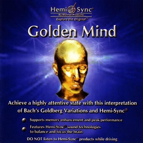 意識を集中させ、記憶力を高める【ゴールデン・マインド】