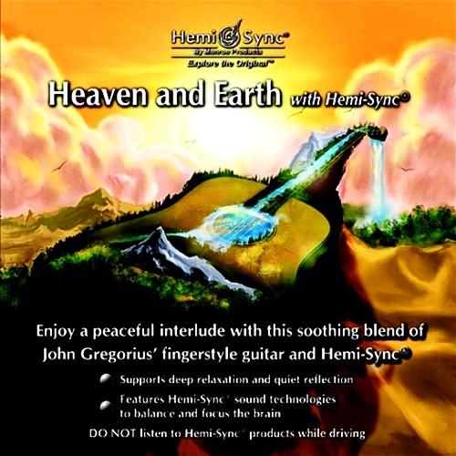 安らぎに満ちた空間で感じる生命の偉大さ【ヘブン・アンド・アース(天と地)】
