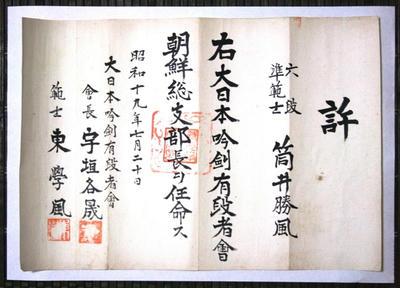 history-shibutyou.jpg