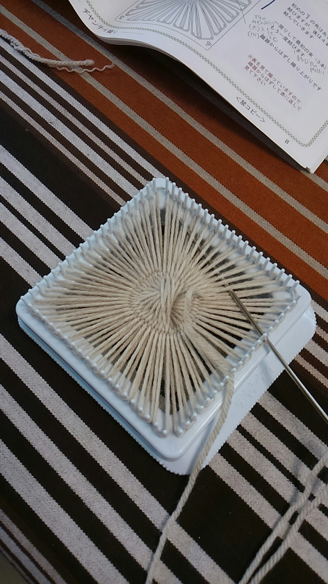 追われてます…ヂヤンテイ織りの課題。