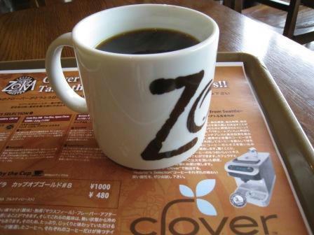 clover_coffee_kenia_220308.JPG