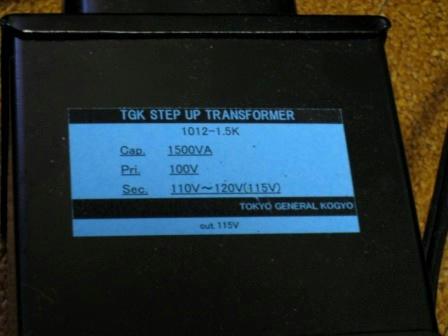 trans_210608.JPG
