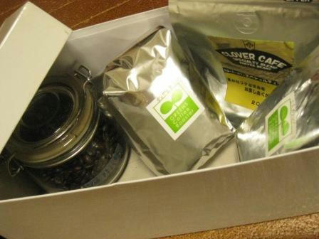 coffee_box_030808.JPG