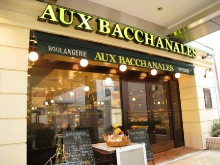 aux_bucchanaes_5_230908.JPG