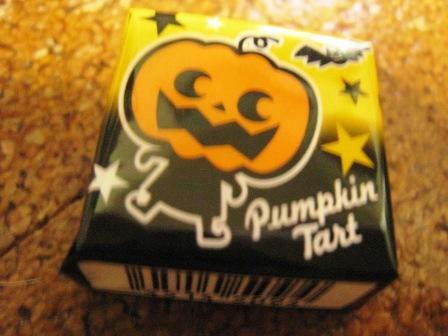 pumpkin_tart_280908.JPG