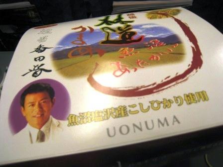 rindoukamameshi_1_231208.JPG