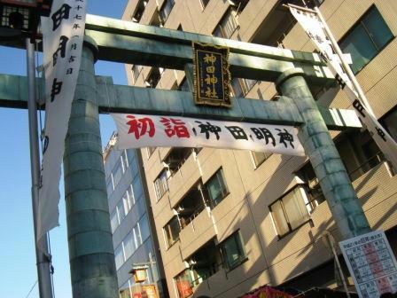 kanda_1_030109.JPG