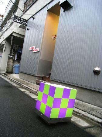 cojiro5.jpg