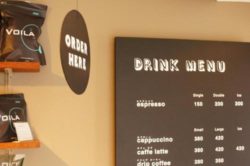 020211_be_a....menu.jpg